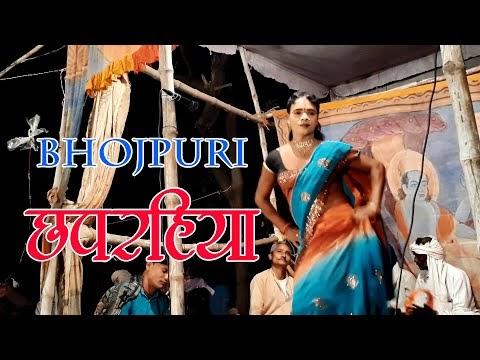 भ जप र छपरह य Bhojpuri Chaparhiya Fans Of Azamgarh
