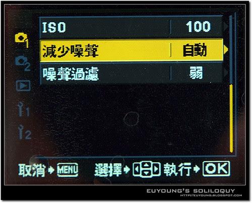 e420_menu10 (by euyoung)