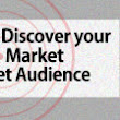 How to Discover Your Target Market & Target Audience - Michael R. HunterHow to Discover Your Target Market & Target Audience
