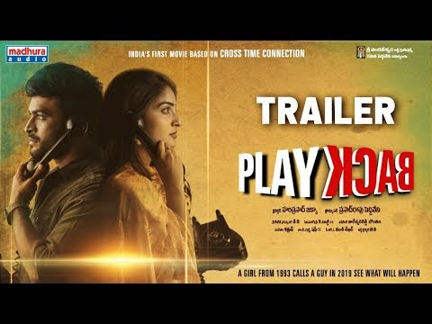 PlayBack Telugu Movie Trailer
