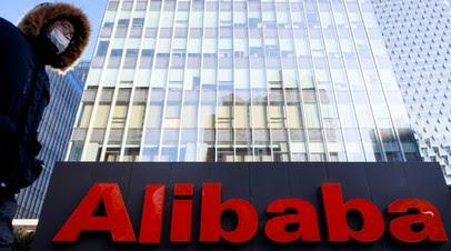 Власти Китая оштрафовали Alibaba на сумму $2,78 млрд