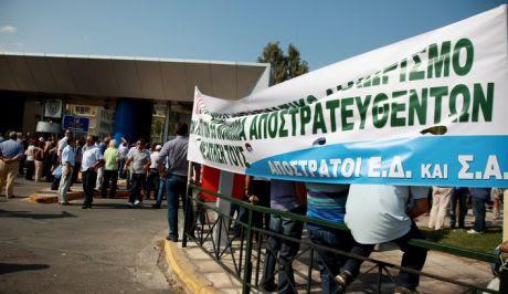 http://news247.gr/ellada/eidiseis/article1391736.ece/ALTERNATES/w460/sigentrosi2.jpg