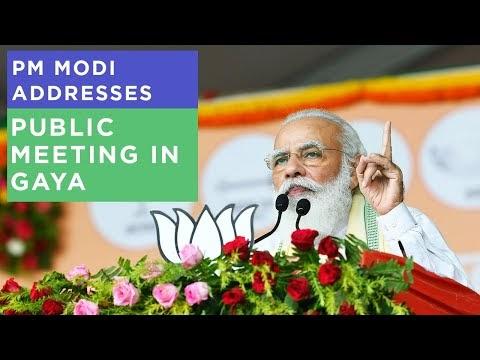 Bihar Election -2020 Updates ,PM Modi live Public Meeting in Gaya