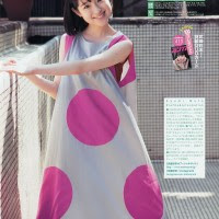 Big Comic Spirits, Magazine, Muto Ayami