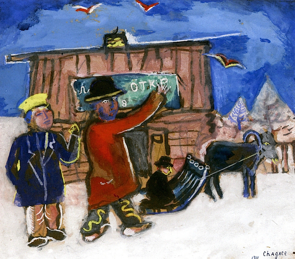 The Sled Marc Chagall - 1911