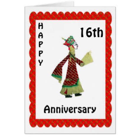 16th Anniversary Gifts   T Shirts, Art, Posters & Other