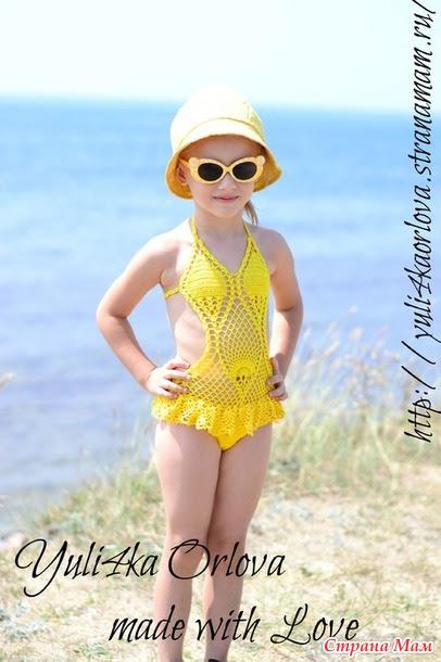 "Swimsuit ""Cosmo"""