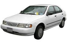 '95-'99 Nissan Sentra Fuse Box Diagram