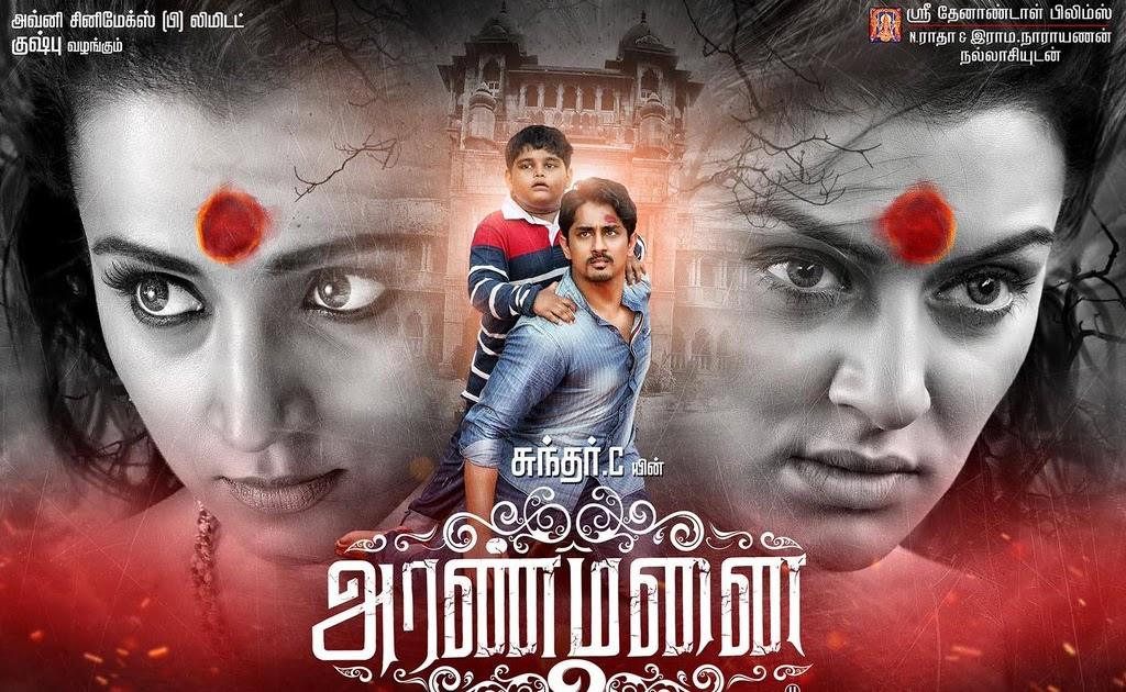 isaimini new movie download 2018 tamilrockers