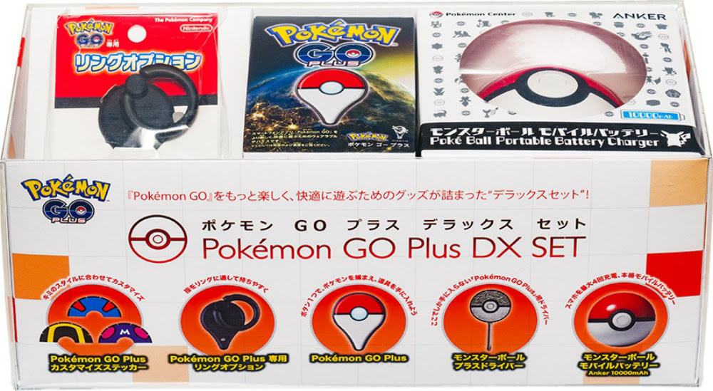 Japan is getting a 'deluxe' Pokemon Go set with a Poke-Phillips head screwdriver screenshot