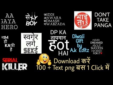 Text Png for Picsart  Happy Diwali  All Stylish Png Download From Here  Ak Editz
