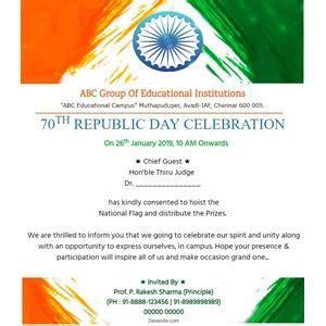 Free Republic Day Invitation Card & Online Invitations