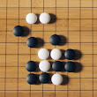 Google's AI Wins First Game in Historic Match With Go Champion