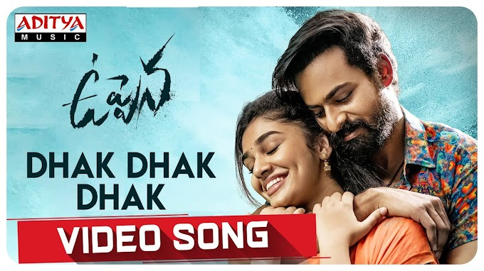 Dhak dhak dhak lyrics -uppena movie songs