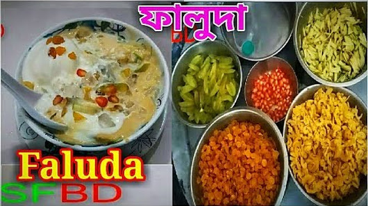 Street food bangladesh google beauty faluda bd most popular faluda bangladeshi street food falooda recipe forumfinder