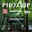 Photrip Vol,1 京都: 京都:Amazon.co.jp:Kindle Store