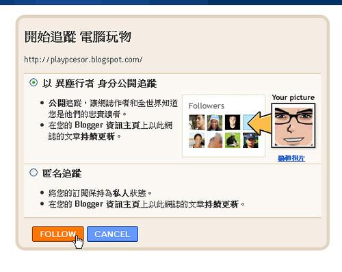 blogger-04