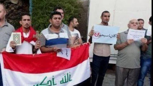 Muslims show solidarity with Iraqi Christians in Baghdad rally