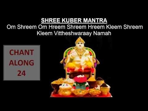 Astro Remedy-Money Wealth Attraction 108 Repetitions of Kubera Mantra( குபேர மந்திரம்)