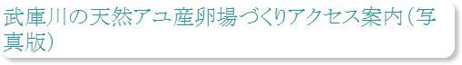 http://hitosato.blogspot.jp/2013/09/blog-post_588.html
