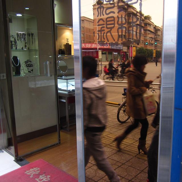 Hexing Street, Hongguang