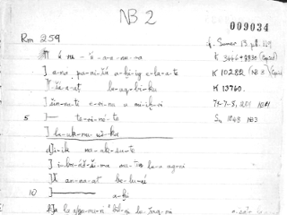 Image of part of Lambert Folio 9034, the first page of Notebook 2