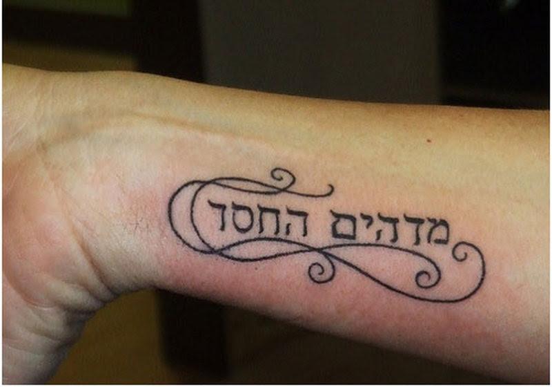 Amazing Hebrew Tattoo Design On Wrist Tattoos Book 65000