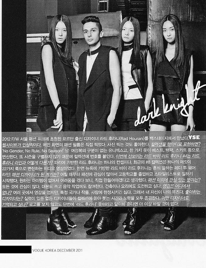 RH_IN_VOGUE_KOREA_BW_WEB