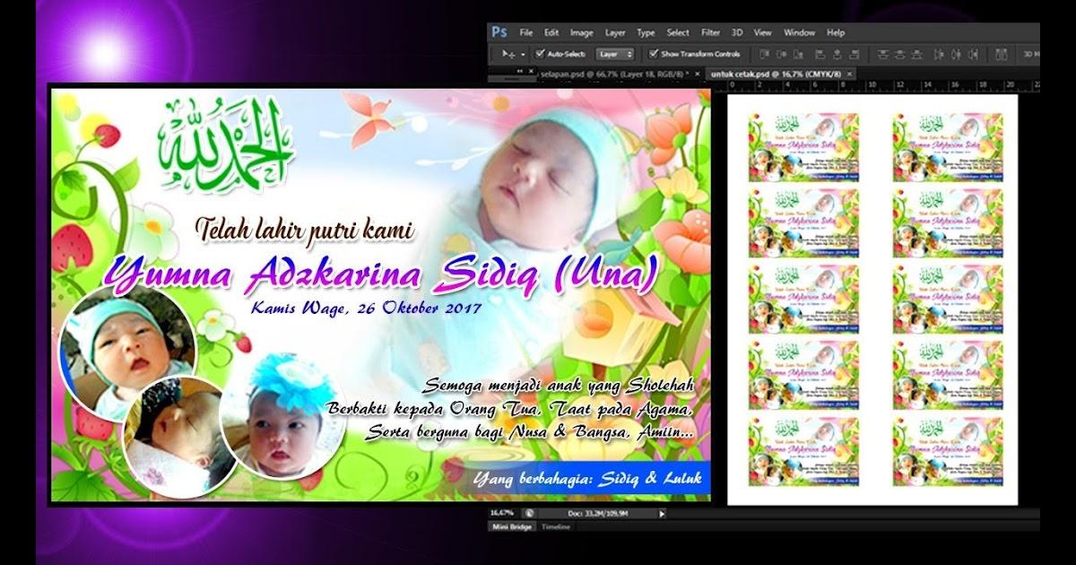 Desain Ucapan Aqiqah Bayi - contoh kartu ucapan