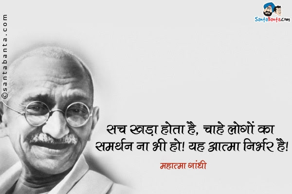 Quotes About Education Mahatma Gandhi 21 Quotes