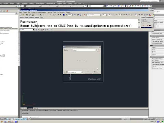Квадратики вместо текста  MS Office Word  Киберфорум