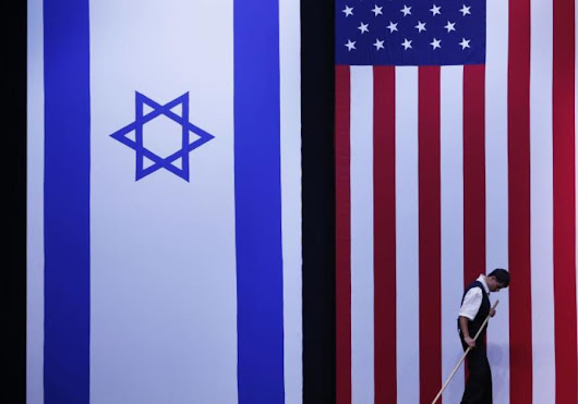 JOINT DECLARATION CALLS ON US TO DEMAND PALESTINIANS RECOGNIZE JEWISH STATE