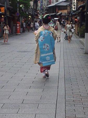 Photos of Hanamikoji Street, Kyoto