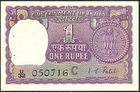 IndP.77h1Rupee1971.jpg