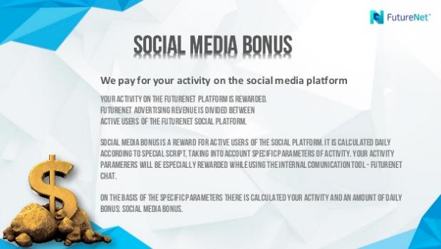 social-media-bonus