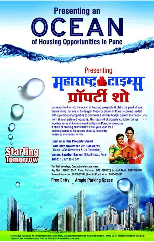 Maharashtra Times Pune Property Exhibition, 30th November & 1st December 2013, 10 am to 8 pm, Sakhar Sankul, Na. Ta. Wadi, Shivaji Nagar, Pune