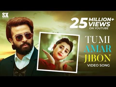 Tumi Amar Jibon Lyrics (তুমি আমার জীবন) Bir   Imran & Konal   Shakib Khan And Bubly