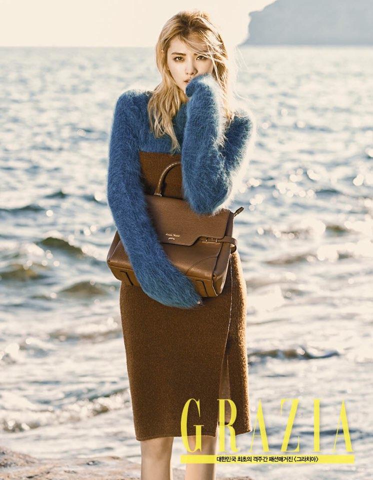 After School'sNana forGrazia Korea December 2015.