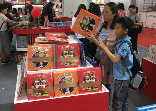 Beijing International Book Fair Reports Gains in Rights Sales