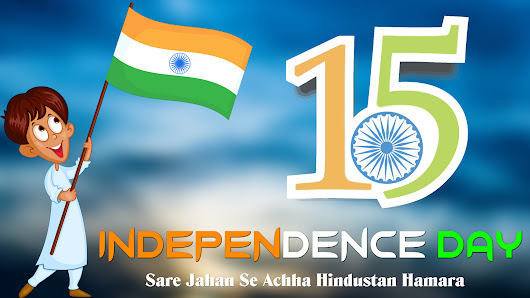 15 August text PNG 2018 – Happy Independence day Text Png download
