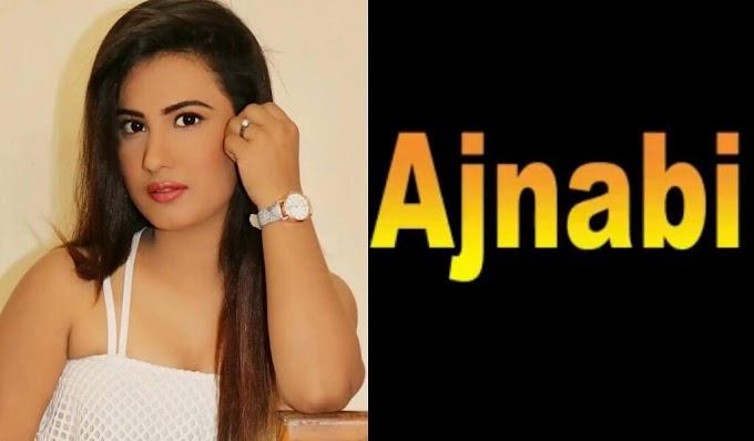 Ajanabi (2020) - Ek Night Show Exclusive Short FIlm