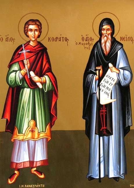 IMG ST. QUADRATUS of Nicomedia