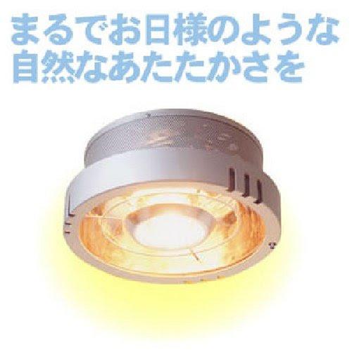 天井照明にハロゲンヒーターが合体!トイレ・脱衣場に『ライト&ヒーター ポカピカ(吊り下げ型)』