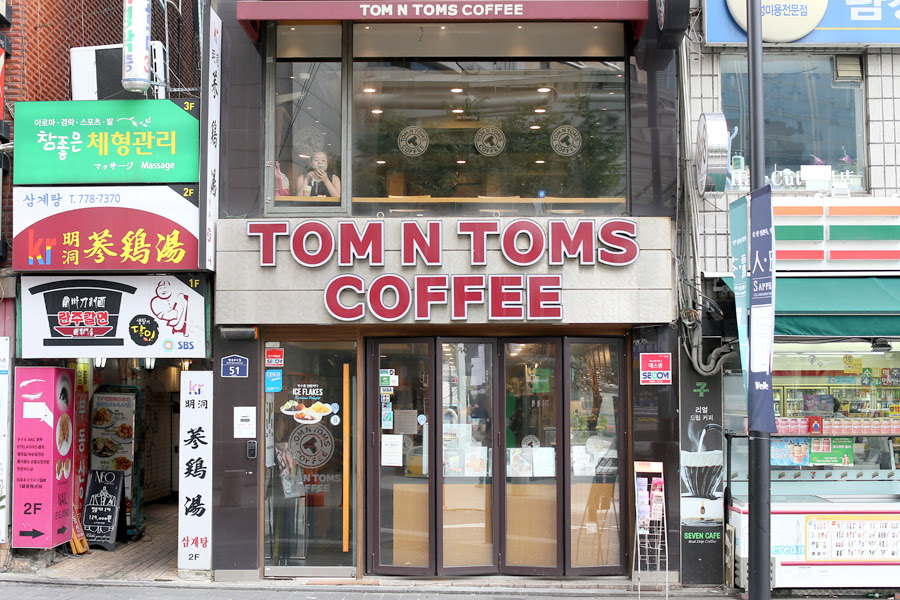 11 Best Korean Coffee Chains - When You Are SEOUL Craving For Coffee & Cakes - DanielFoodDiary.com