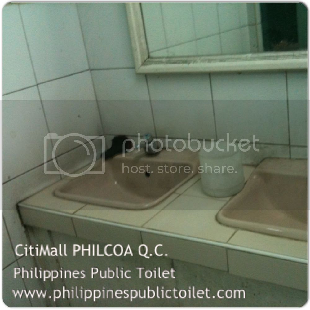 photo philippines-public-toilet-citimall-philcoa-quezon-city-03.jpg