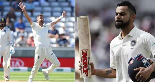 India vs England Test 1: England Wins The First Test By 31 Runs Despite Virat Kohli's Efforts