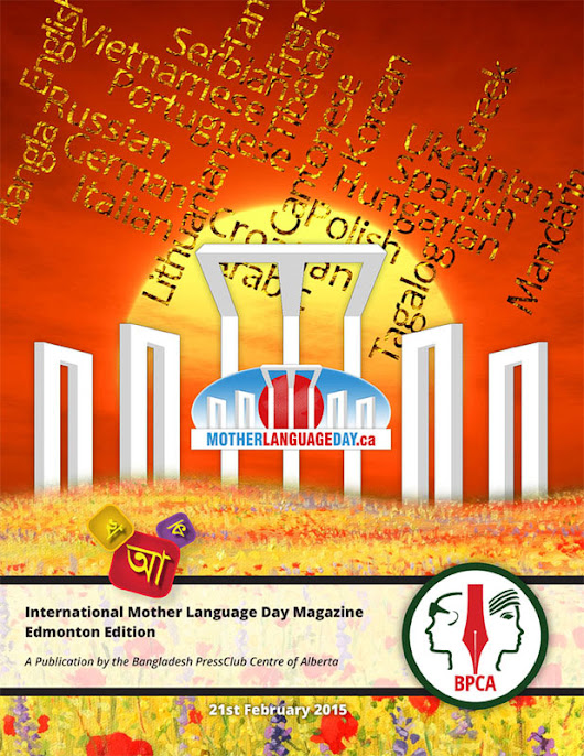 International Mother Language Magazine