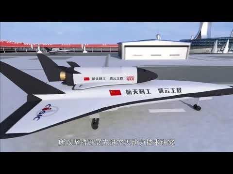 Zhuhai Air Show 2021: China's Weirdest Aircraft Projects