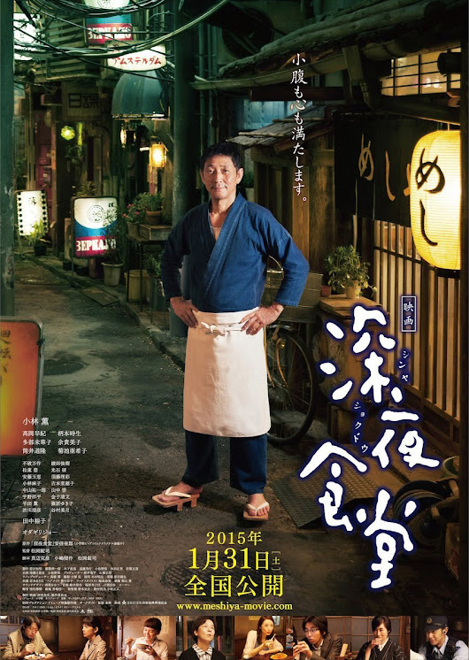 Midnight Diner (Japan, 2015) - Review | AsianMovieWeb