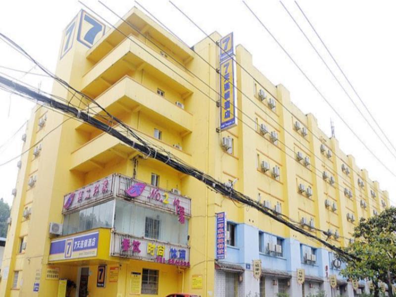 7 Days Inn Guiyang Huanghe Road Branch Reviews
